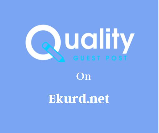 Guest Post on Ekurd.net